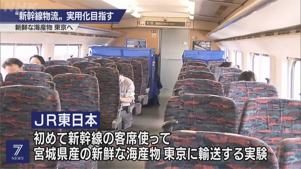 仙台 新幹線 東京