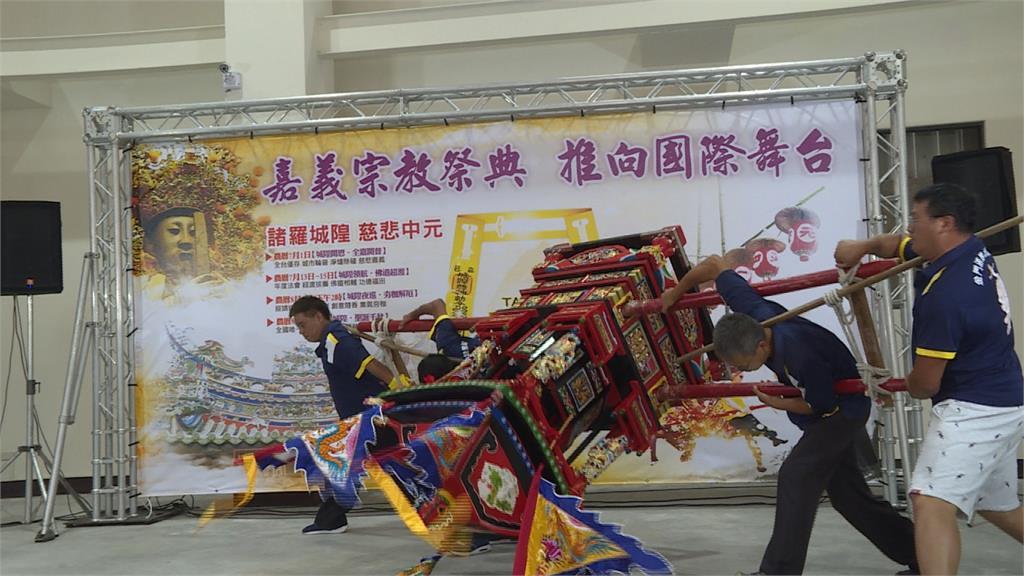 嘉義諸羅城隍中元祭將登場 「天下第一神輦」示範超搖晃步伐