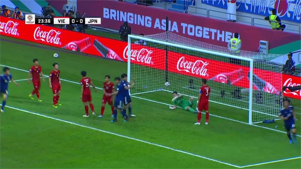 亞足賽/VAR兩度改判 日本擊敗越南闖四強