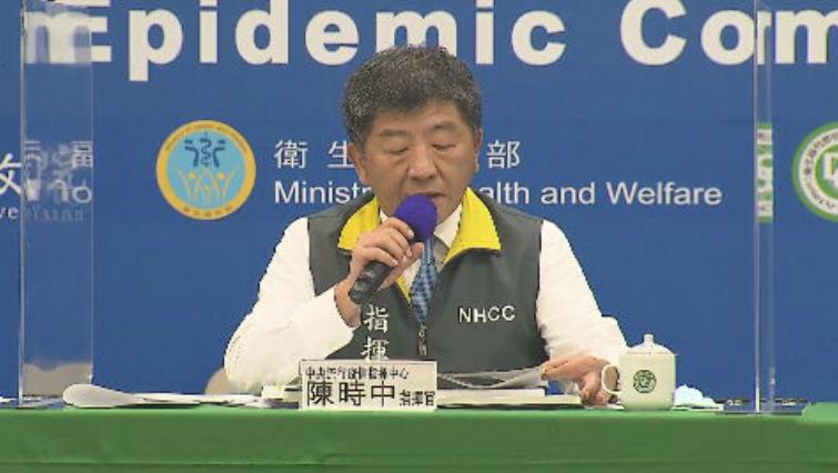 快新聞/台灣今新增1例境外移入確診 指揮中心14:00召開臨時記者會說明