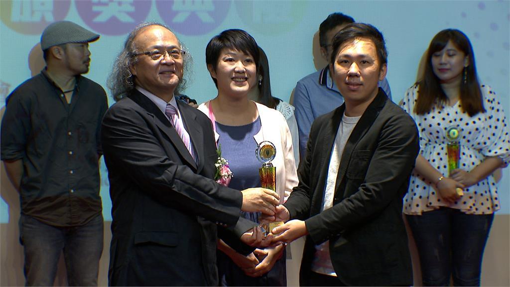 恭喜!  深度報導傳統文創產業 民視專題再得獎