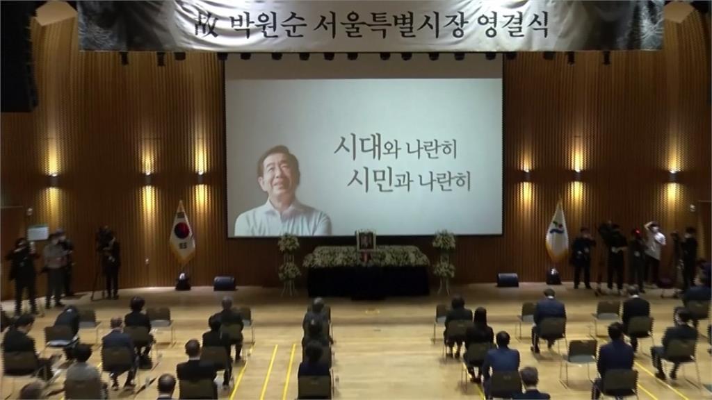 首爾市長朴元淳葬禮起爭議 56萬民眾連署「不該5日葬」