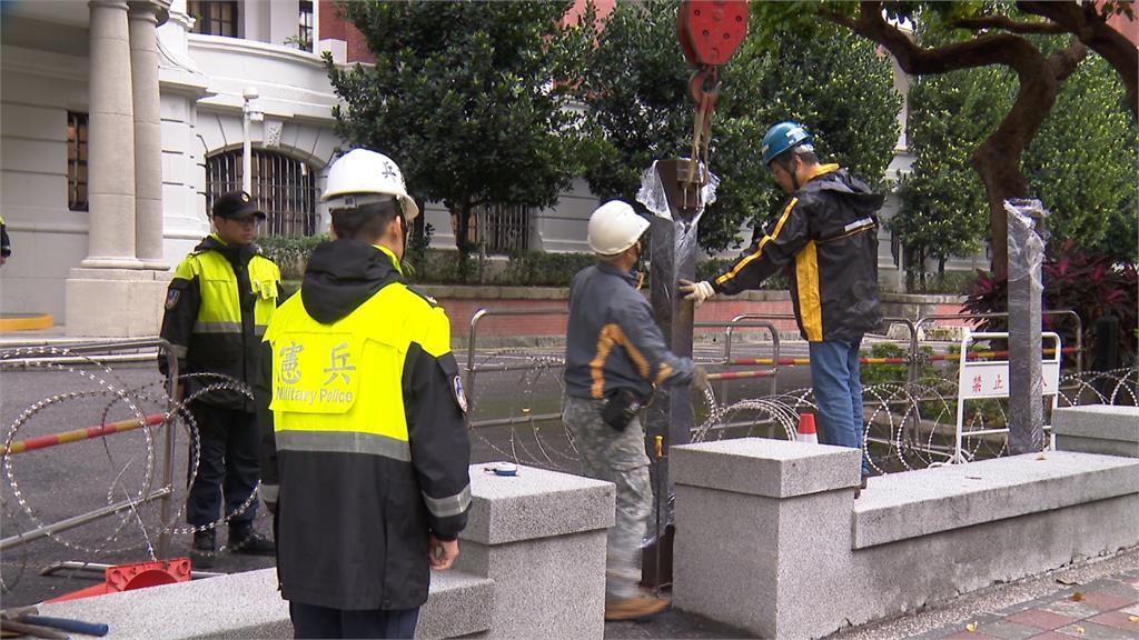 強化防護!總統府後門矮牆增設2公尺高鐵圍籬