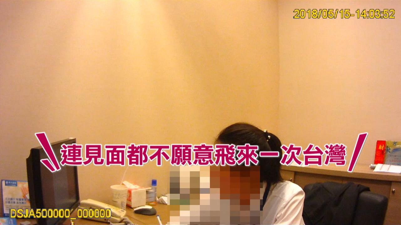 謊稱香港稅務高官 騙女投資客近兩百萬