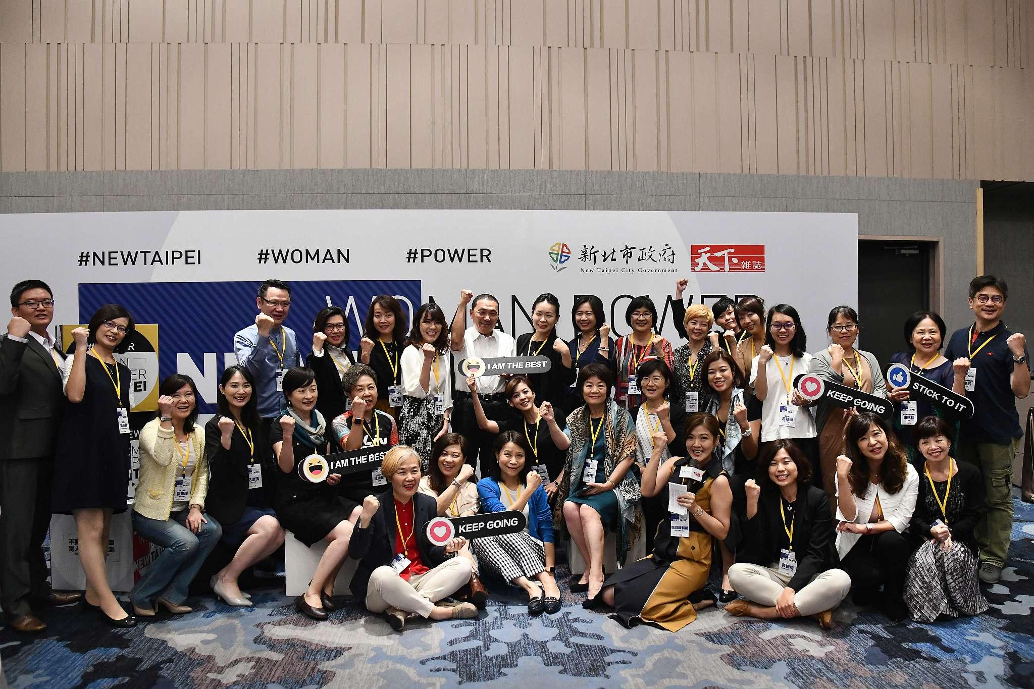 新北女力崛起 侯友宜強調女性是社會重要的潛在力量