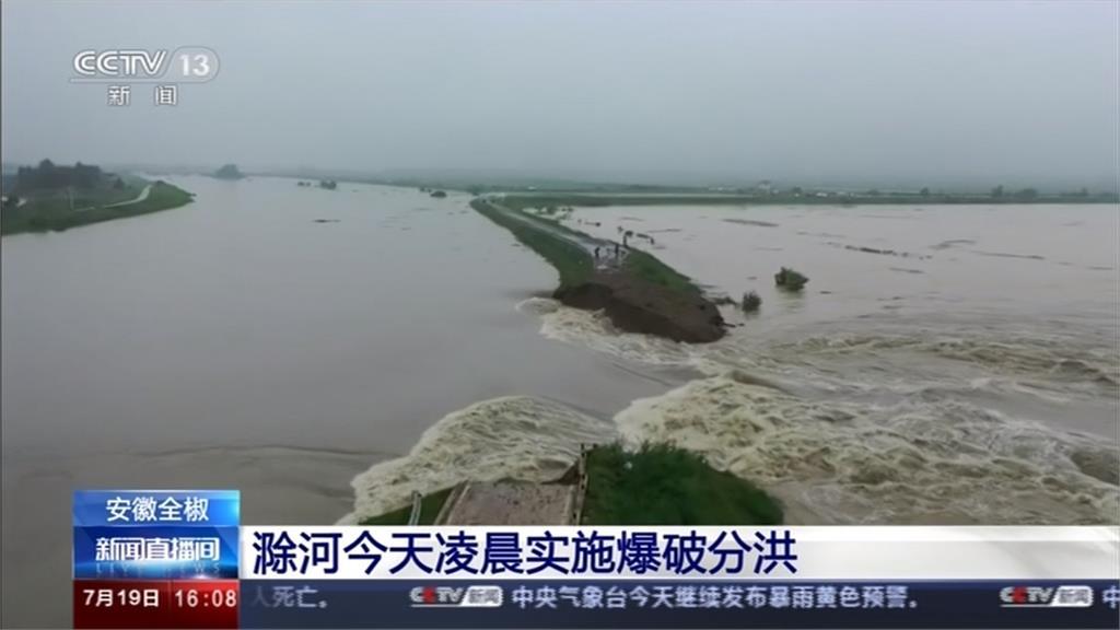 水位超過警戒線!長江支流水位暴漲 兩度爆破洩洪