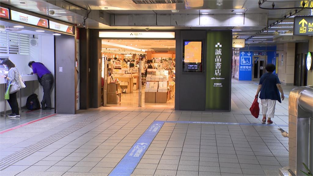 誠品書店8月29日撤出北車 將與站前店整合