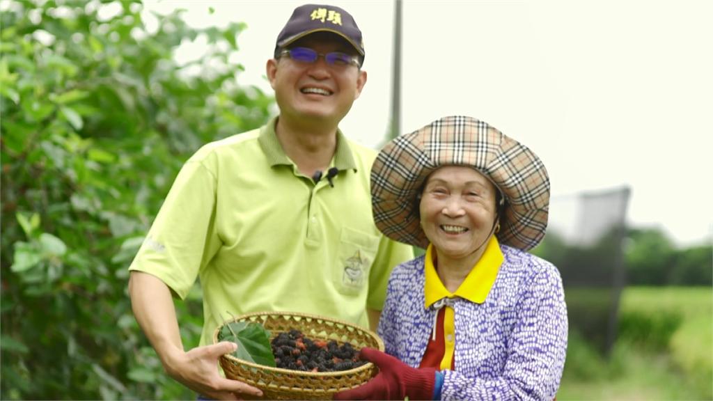 【預告】全臺小農新契機 打樣中心為農作進行加值|土地的微笑|EP4