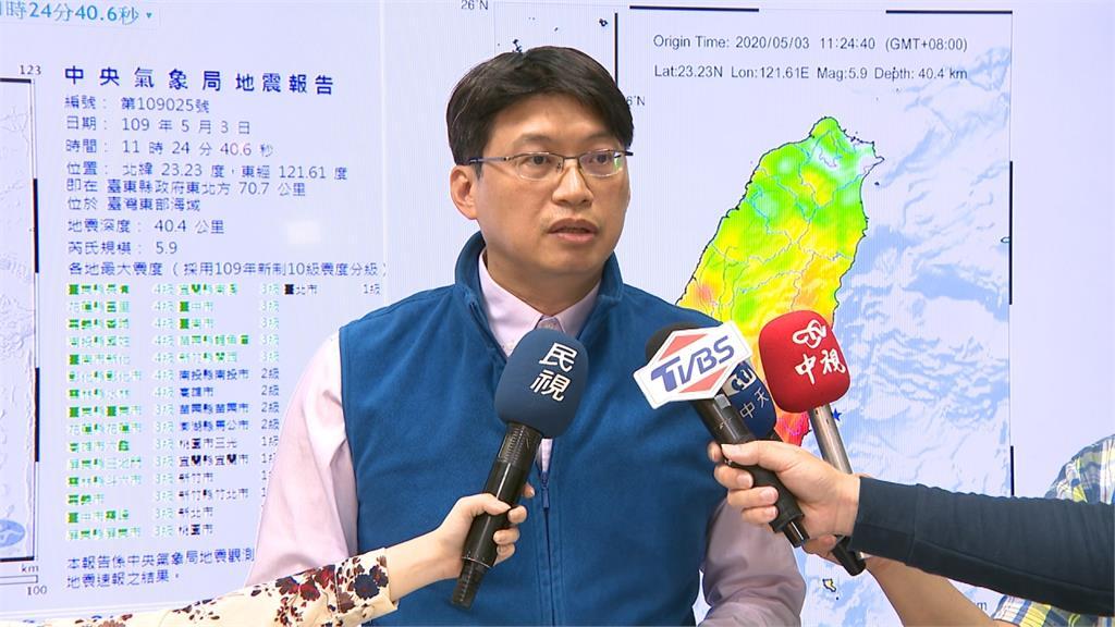 台東外海5.9地震!一周內恐有規模4以上餘震