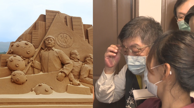 快新聞/看自己被做成福隆沙雕像 陳時中直呼「很棒!」…下一句笑翻眾人