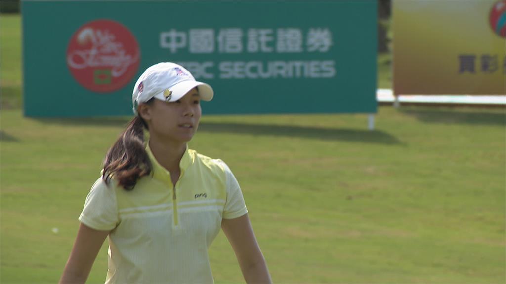 中信女子公開賽首輪 劉嬿、王莉甯並列領先