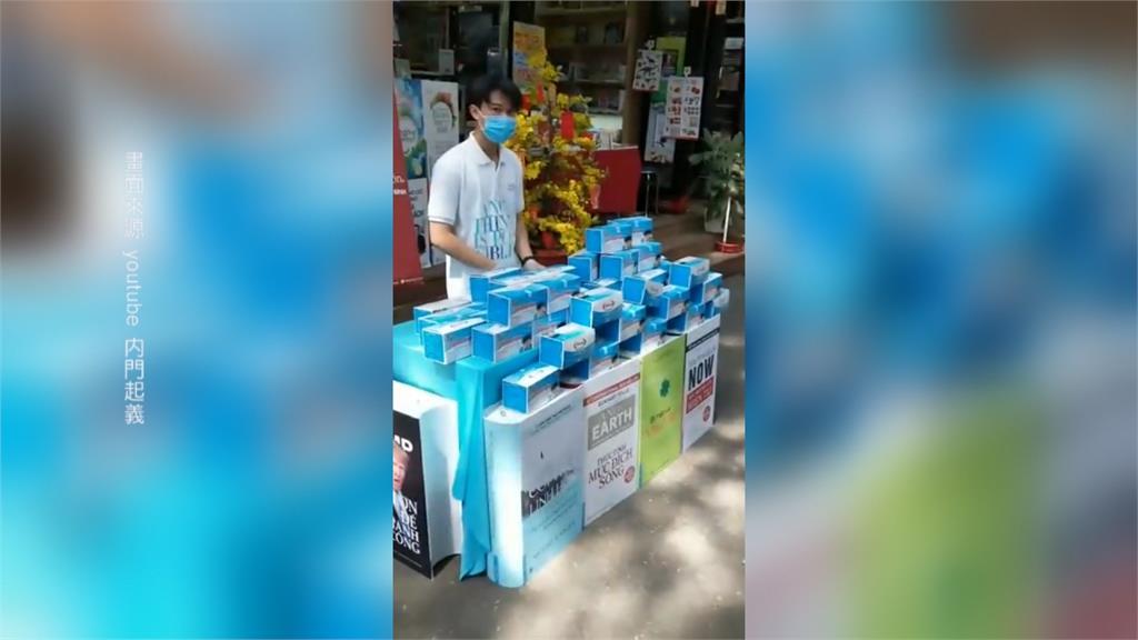 散播越南政府送口罩假訊息!男子被逮送辦
