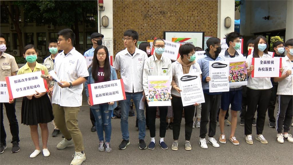 訴求落實服儀解禁!2千學生連署禁止學校「繞道處罰」