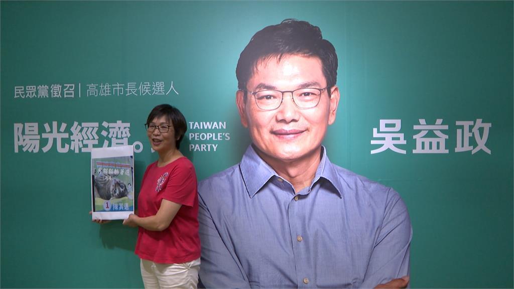 <em>蔡壁如</em>質疑陳其邁論文 共同作者力挺:沒有他不可能完成