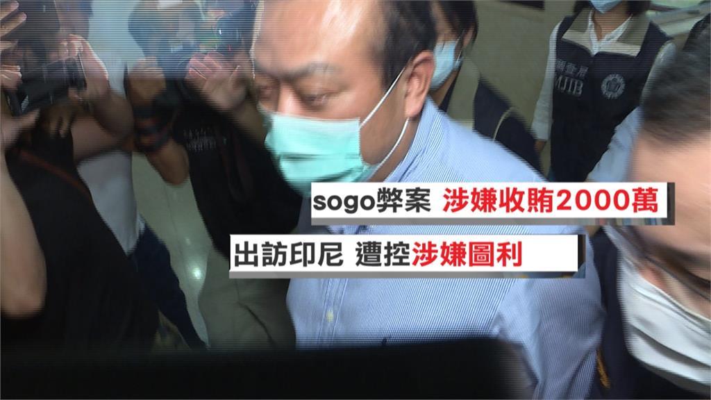 民進黨廉政會決議 蘇震清若被收押就停權