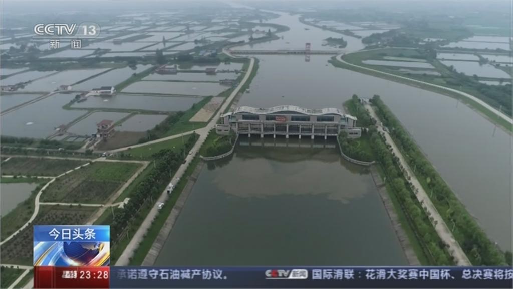 快新聞/長江上游第2號洪水今形成…三峽大壩剉咧等! 武漢市3區啟動防汛一級應急響應
