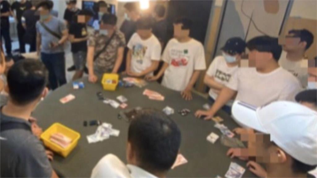 最危險的地方最安全?萬華警局斜對面大樓查獲職業賭場