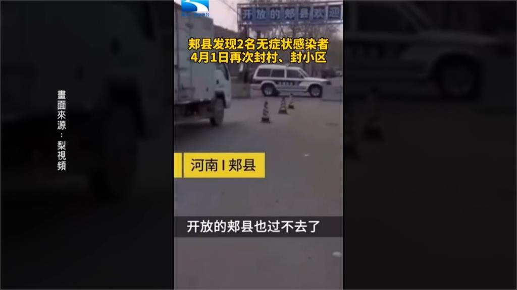 中國第二波感染將爆發?河南郏縣二度封城 學者:武漢 59%病例沒被發現