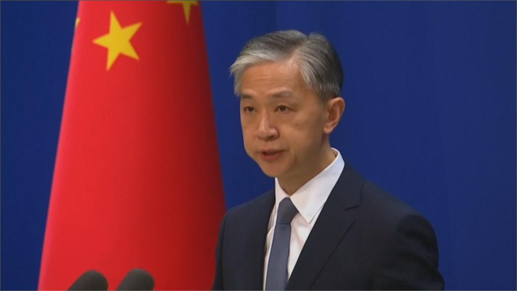 快新聞/紐西蘭暫停與香港引渡協議 北京:粗暴干涉中國內政