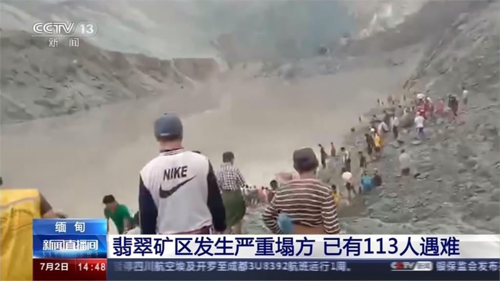 緬甸玉石礦場嚴重坍方 已尋獲113具遺體