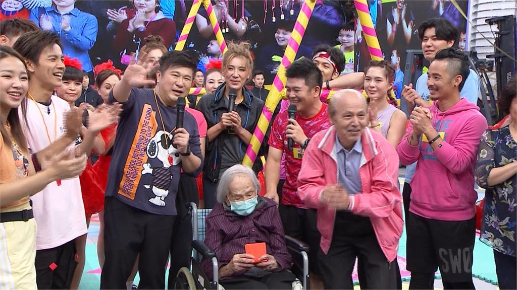 胡瓜《大集合》遇102歲阿嬤粉絲!真實身分曝光現場驚呆