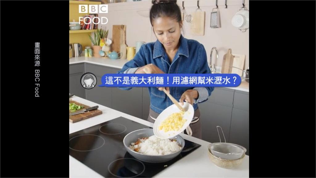 BBC主持人教網友這樣炒飯!台灣廚師驚嚇:沒看過這種手法