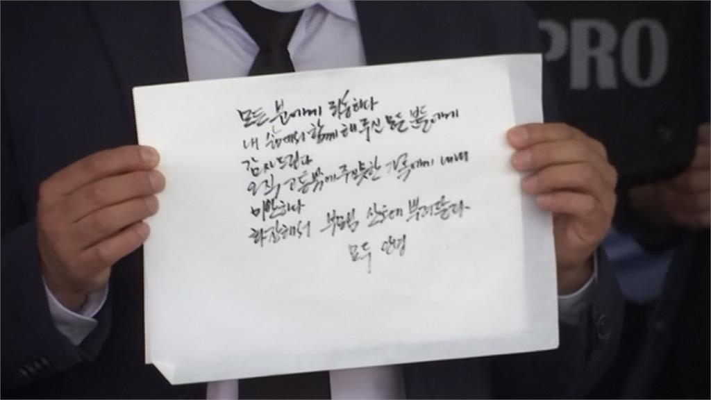生前遭控性騷擾 南韓首爾市長驚傳輕生