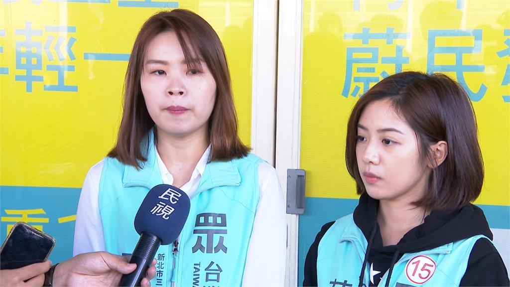 三重激戰!網傳李翁月娥負面文宣 李旻蔚否認製作影片