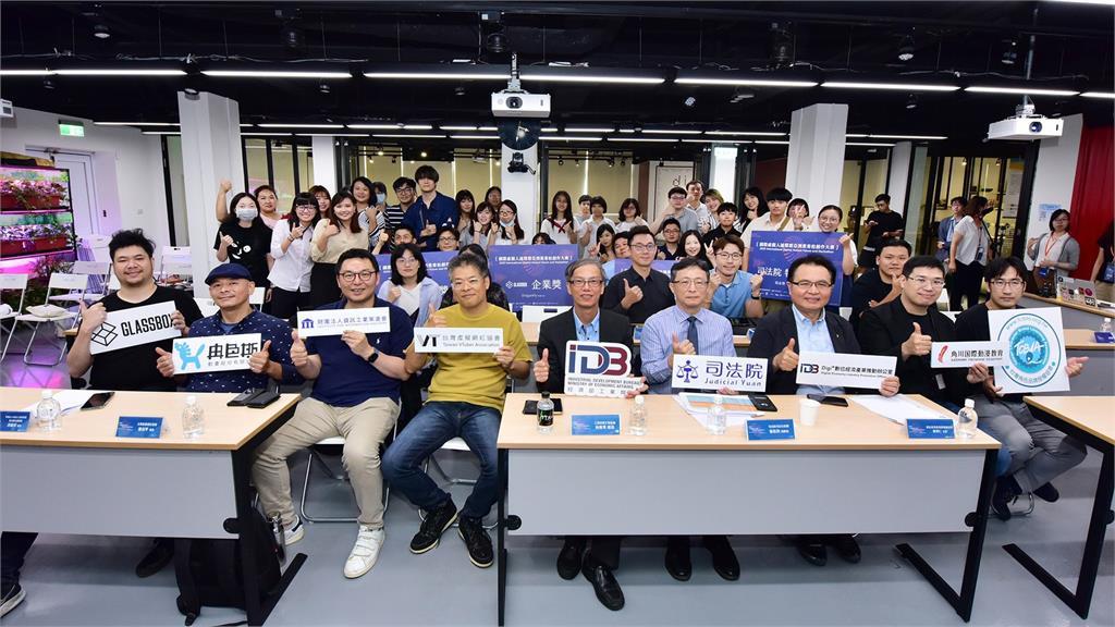 亞洲黑客松大賽融入司法議題  得獎作品透過虛擬網紅IP闡述法治教育意涵