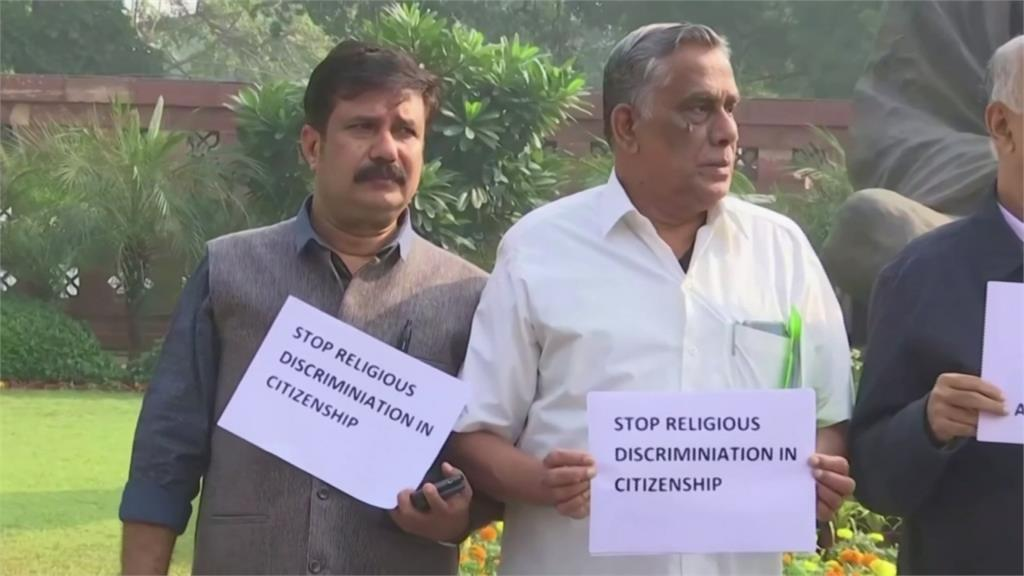 印度下院通過公民法修正 竟把穆斯林排除在外恐遭剝奪權利