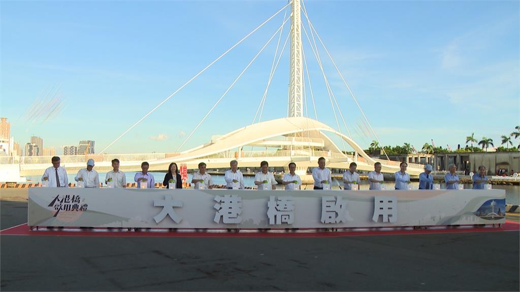 亞洲最長跨港旋轉橋在這!高雄港大港橋正式啟用