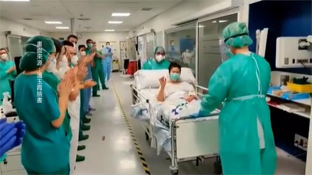 台灣姊妹花西班牙救人染疫!病情好轉醫護列隊拍手加油