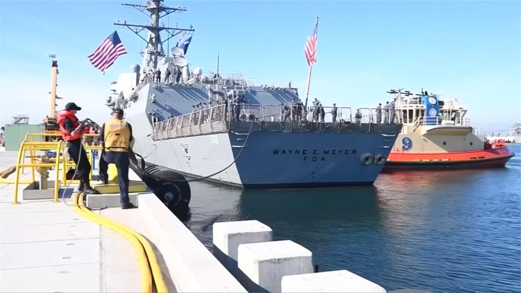 美軍艦中秋節巡航南海 北京跳腳批擅闖
