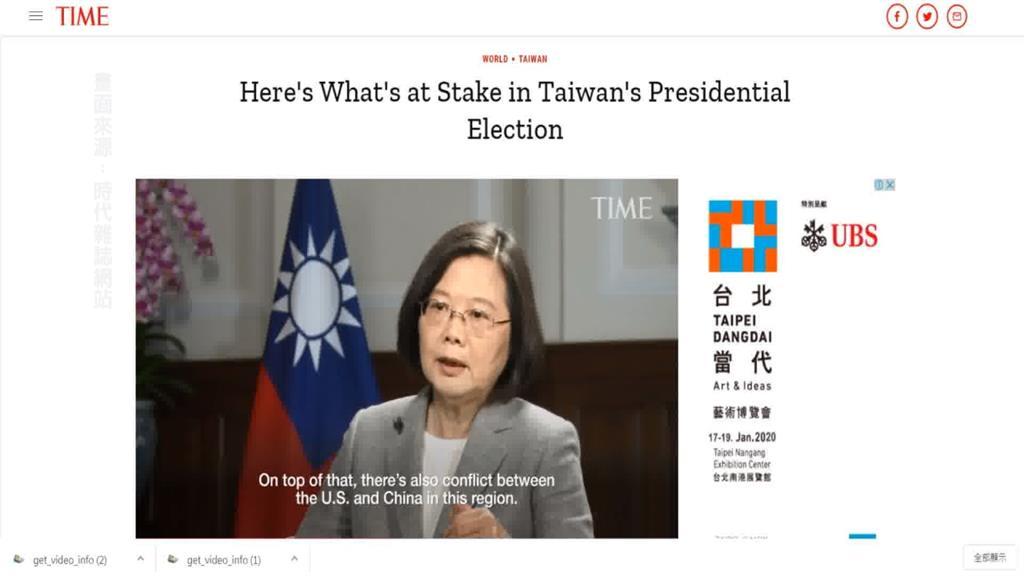時代雜誌評台灣大選 「被惡毒演員、假訊息」主導