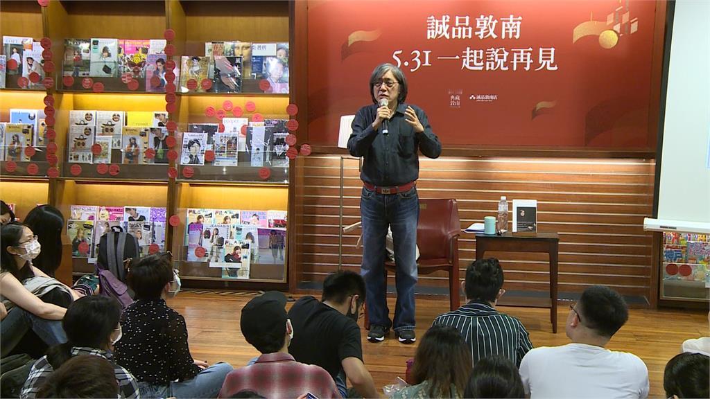 詹宏志清晨到誠品開講 民眾徹夜未眠參加講座