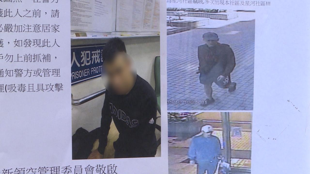 社區遭竊被吃案!警衛貼照片公告 囂張毒蟲怒踹電梯