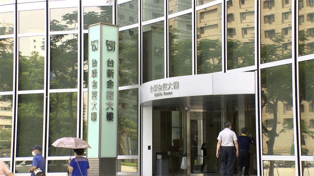 快新聞/保德信人壽出售案 55億元嫁台新金