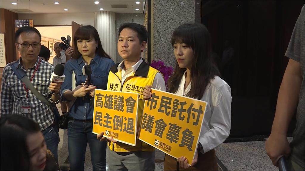 不滿質詢韓國瑜權利被剝奪!高雄時力議員將提行政訴訟