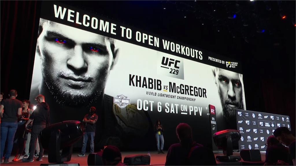 UFC終極格鬥宣布復賽 私人飛機載送選手到小島閉門打