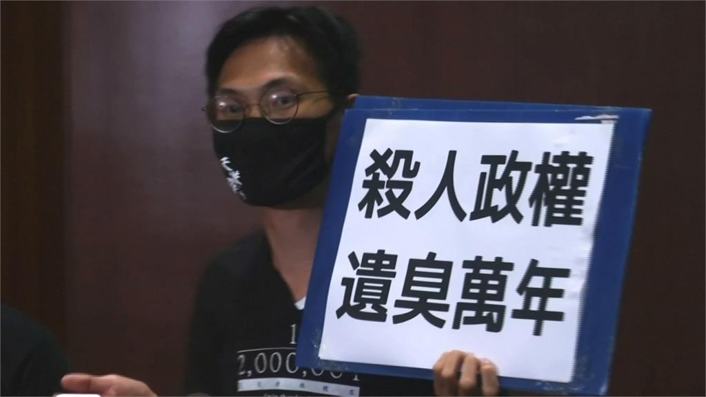 六四31周年強渡《國歌法》!香港議員:殺人政權遺臭萬年