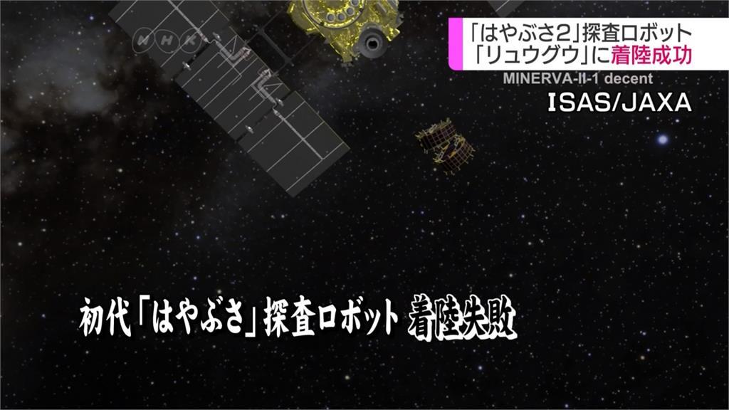 天文界喜事再傳!日本成功發射「白鸛7號」太空船