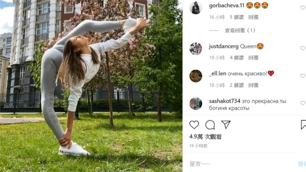 體操女神秀「劈腿版大法師」 不科學身材吸44萬人追蹤