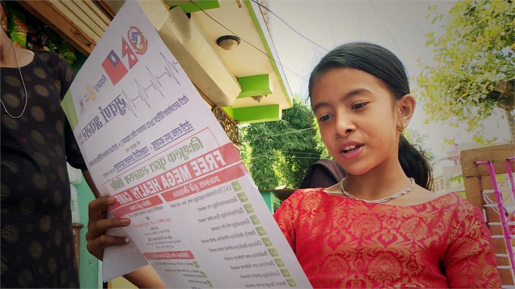民視異言堂獲扶輪新聞金輪獎 報導尼泊爾醫療備受肯定