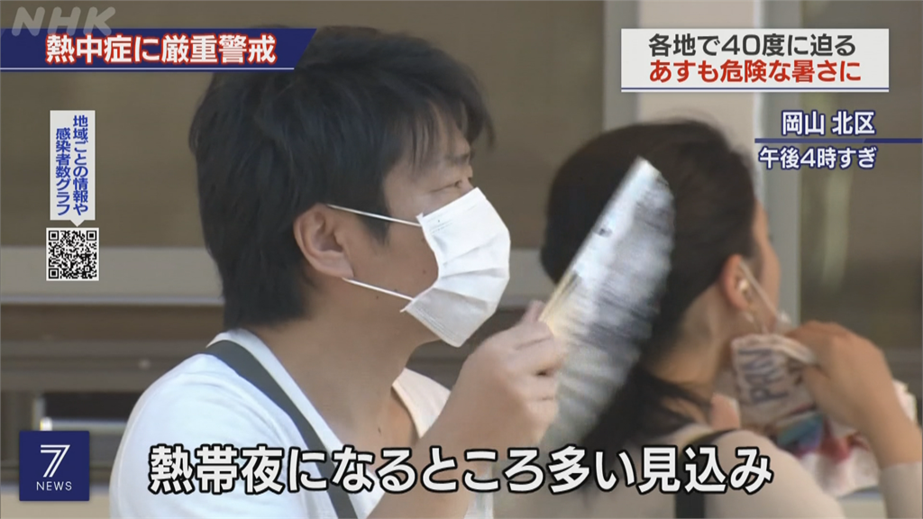 日本高溫近攝氏40度 東京92人熱衰竭送醫