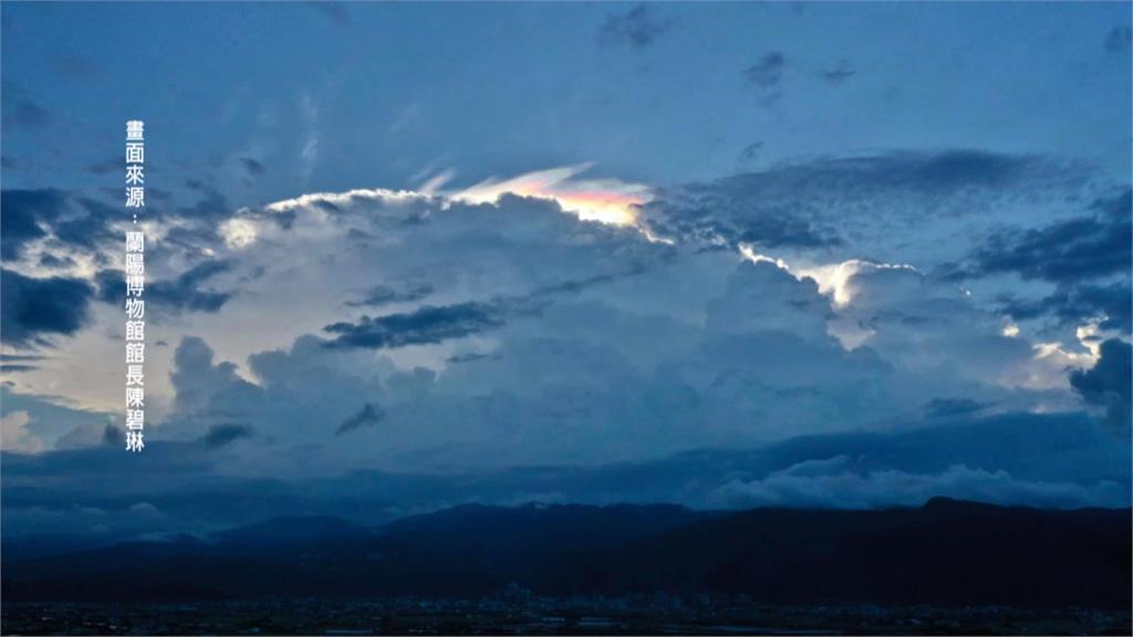 太陽照射58度超難得!宜蘭天空現奇景「火彩虹」