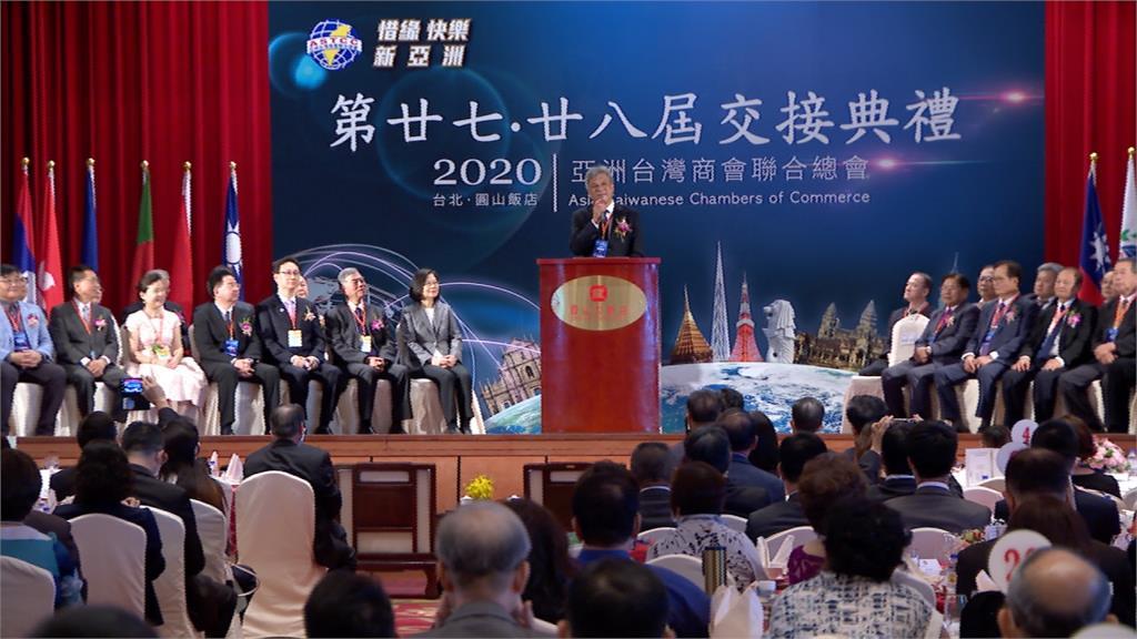 出席亞洲台灣商會聯合總會 蔡總統提紓困3.0