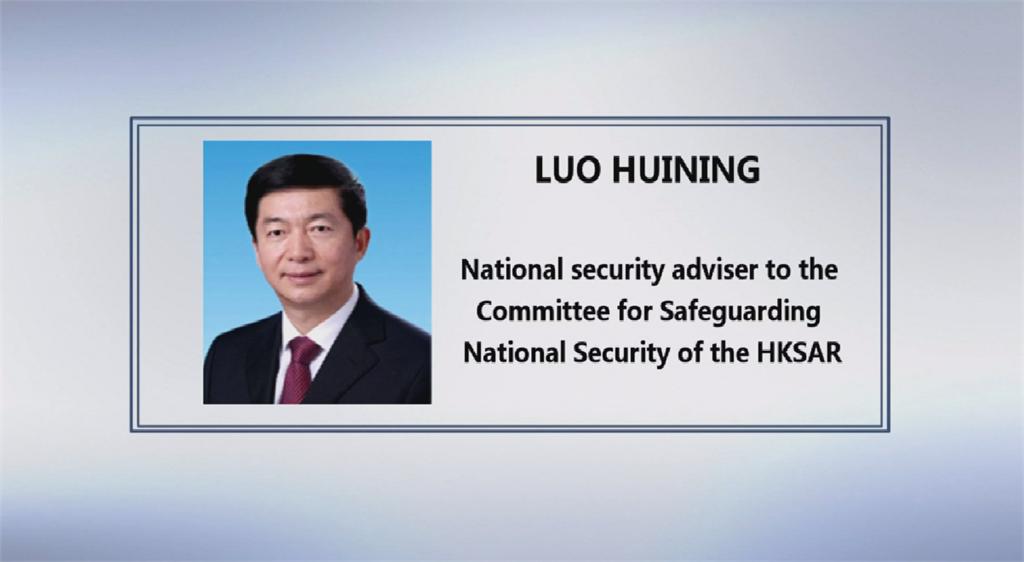 中國中央深入主導  中聯辦主任兼任港國安顧問