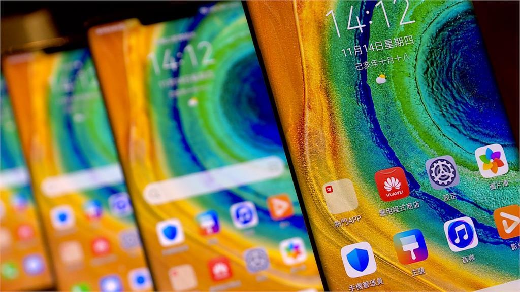 NCC禁手機標示「中國台灣」 華為台灣代理商:將更正符合法規