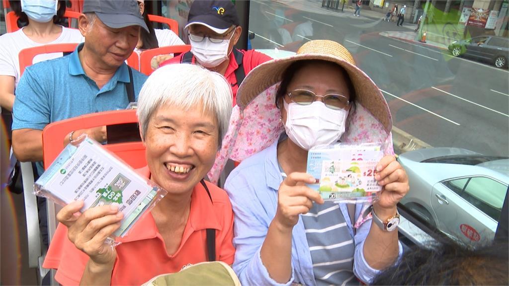 <em>安心旅遊</em>17條路線「跑透透」 銅板價暢遊台北