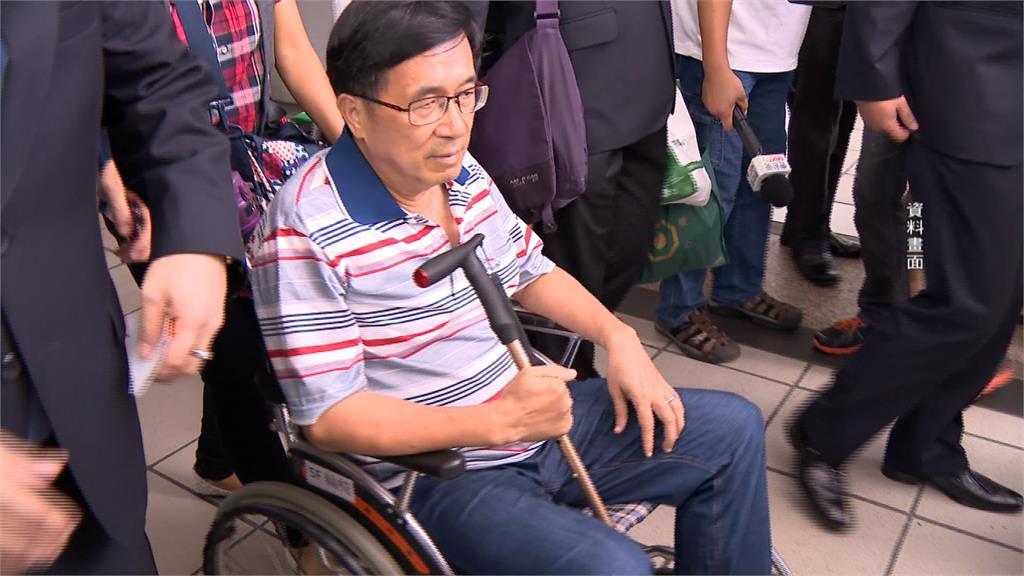 陳水扁將組新政黨?「一邊一國行動黨」8月成立
